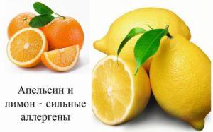 Так какая она – паста для шугаринга без лимона?