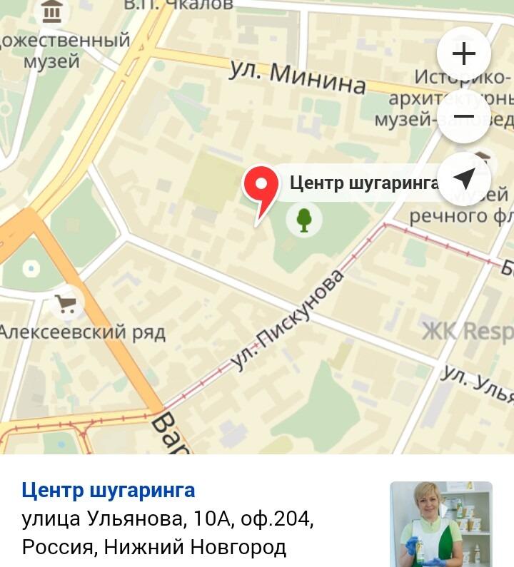 Салоны Нижнего Новгорода: Центр Яны Шеиной